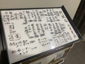7/21更新 料理長おすすめ